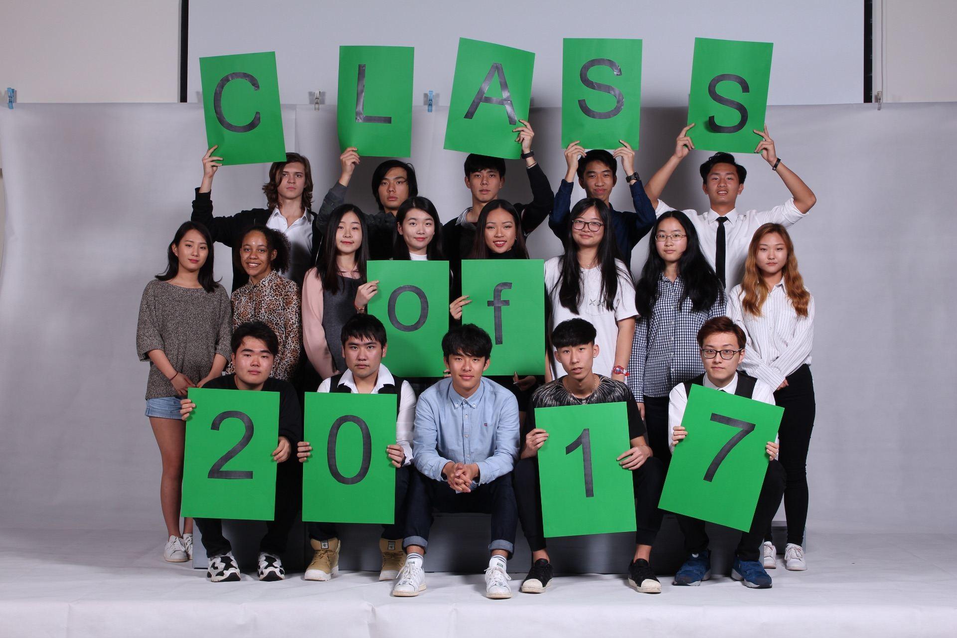 UISZ Class of 2017 Graduation video